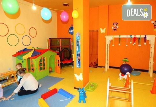 Спокойствие за Вас и забавление за Вашето дете! Специално предложение за почасова грижа за деца от център за ранно детско развитие Първите 5! - Снимка 7