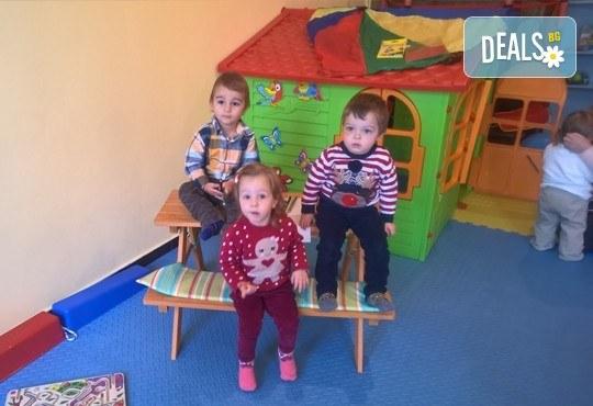 Спокойствие за Вас и забавление за Вашето дете! Специално предложение за почасова грижа за деца от център за ранно детско развитие Първите 5! - Снимка 2