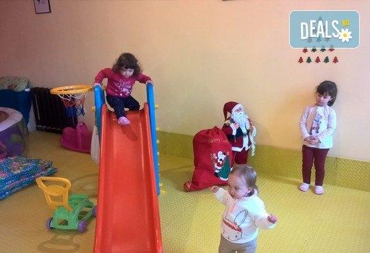 Спокойствие за Вас и забавление за Вашето дете! Специално предложение за почасова грижа за деца от център за ранно детско развитие Първите 5! - Снимка 4