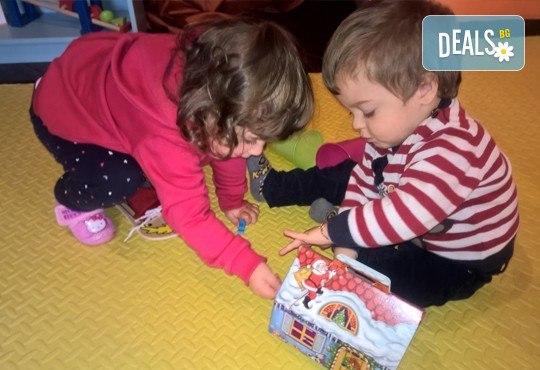 Спокойствие за Вас и забавление за Вашето дете! Специално предложение за почасова грижа за деца от център за ранно детско развитие Първите 5! - Снимка 5