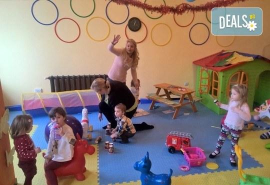 Спокойствие за Вас и забавление за Вашето дете! Специално предложение за почасова грижа за деца от център за ранно детско развитие Първите 5! - Снимка 6