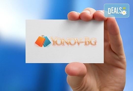 1000 визитки или джобни календарчета за 2017г., заоблени на щанца, с готов файл за печат, от Рекламна агенция Йонов БГ! - Снимка 1