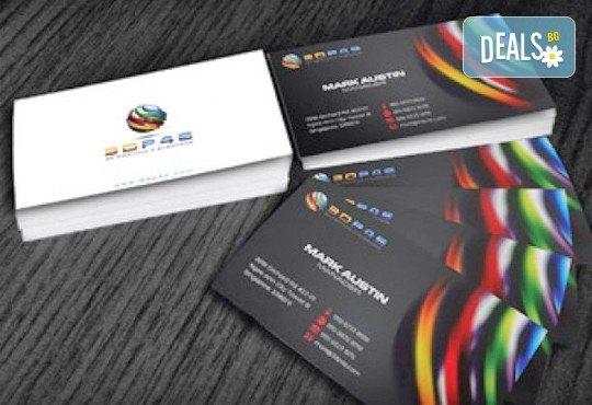 1000 визитки или джобни календарчета за 2017г., заоблени на щанца, с готов файл за печат, от Рекламна агенция Йонов БГ! - Снимка 2