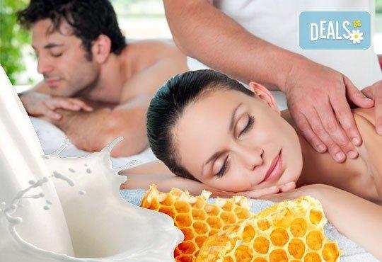 Подарете с любов! Релаксиращ Масаж Клеопатра за двама с мед и мляко, маска за лице, зонотерапия и Вана на Клеопатра в SPA център Senses Massage & Recreation! - Снимка 1
