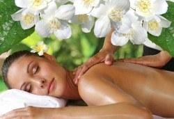 Релаксиращ лечебен масаж на гръб с жасмин, евкалипт, алое в Студио Мания
