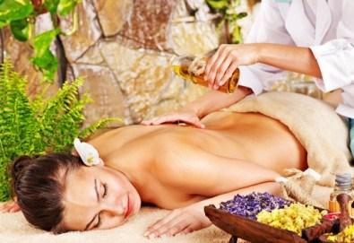 Класически, тонизиращ или релаксиращ масаж на гръб с етерични масла във VALERIE BEAUTY STUDIO! - Снимка