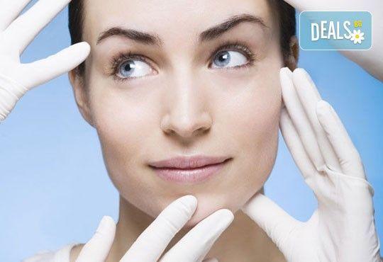 Инструментално почистване на лице с професионална козметика и бонус: почистване/оформяне на вежди във VALERIE BEAUTY STUDIO! - Снимка 1