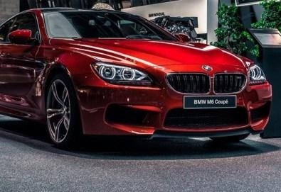 Вижте Geneva Motor Show 2017 с Дари Травел! 5 нощувки със закуски, транспорт и посещения на музеите на BMW, Mercedes-Benz, Porsche и Ferrari! - Снимка