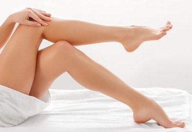 1 процедура с ND YAG лазер на американската фирма Lumenis за третиране на разширени вени и капиляри на 1 крак в дермакозметични центрове Енигма! - Снимка