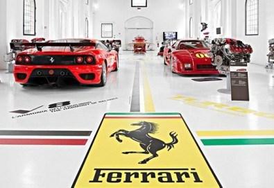 Екскурзия до Motor Show 2017 в Женева и Музея Ferrari в Маранело, с Дари Травел! 2 нощувки със закуски, самолетни билети и екскурзовод - Снимка