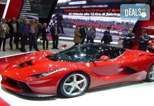 Екскурзия до Motor Show 2017 в Женева и Музея Ferrari в Маранело, с Дари Травел! 2 нощувки със закуски, самолетни билети и екскурзовод - Снимка 14