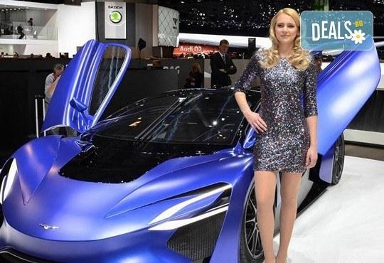 Екскурзия до Motor Show 2017 в Женева и Музея Ferrari в Маранело, с Дари Травел! 2 нощувки със закуски, самолетни билети и екскурзовод - Снимка 8