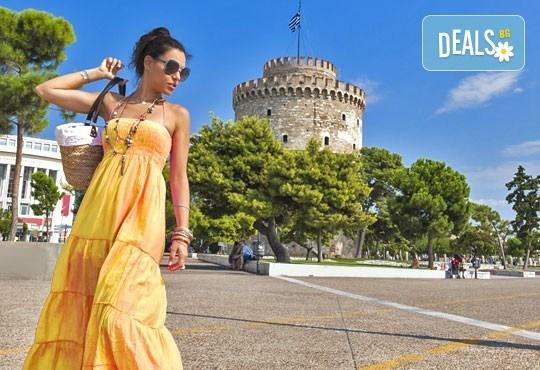 Слънчев уикенд в Гърция, дата по избор! 2 нощувки със закуски, хотел 3* на Олимпийската ривиера, транспорт и програма - Снимка 1