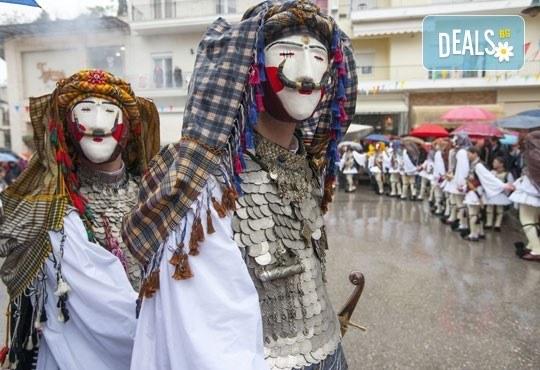 На карнавал в Науса, Гърция през февруари! 1 нощувка със закуска и транспорт, посещение на Вергина и екскурзовод! - Снимка 1