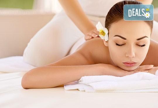70-минутна терапия с класически, релаксиращ или тонизиращ масаж на цяло тяло по избор и бонус масаж на лице или стъпала в RG Style! - Снимка 1