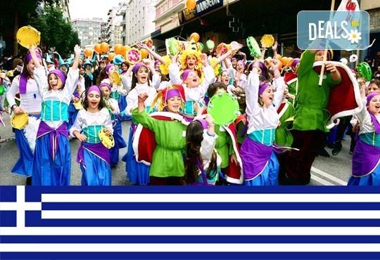 На Карнавал в Ксанти през февруари с Вени Травел! 1 нощувка със закуска, панорамен тур в Драма и Ксанти, транспорт! - Снимка 1