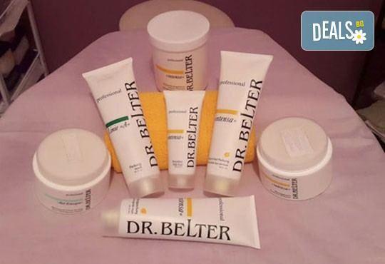 Регенерираща терапия по избор с шоколад или кисело мляко, масаж на лицето и подарък почистване на вежди, Д&В, Студентски град - Снимка 6