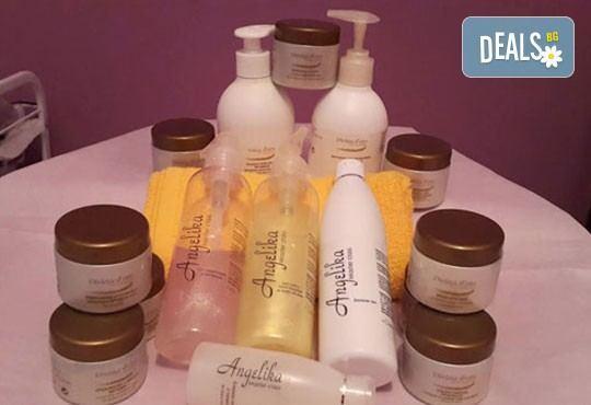 Регенерираща терапия по избор с шоколад или кисело мляко, масаж на лицето и подарък почистване на вежди, Д&В, Студентски град - Снимка 7