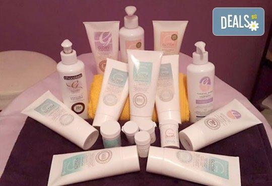 Регенерираща терапия по избор с шоколад или кисело мляко, масаж на лицето и подарък почистване на вежди, Д&В, Студентски град - Снимка 10