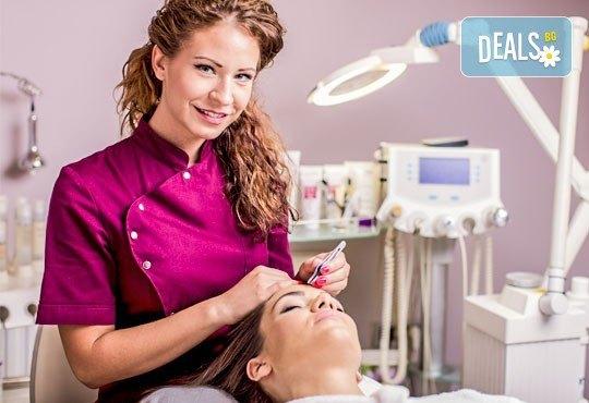 Регенерираща терапия по избор с шоколад или кисело мляко, масаж на лицето и подарък почистване на вежди, Д&В, Студентски град - Снимка 2