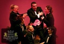 Ритъм енд блус 1 - Супер спектакъл с много музика в Малък градски театър Зад Канала на 18-ти януари (сряда) - Снимка