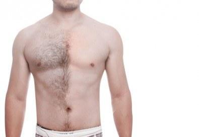 Отървете се от досадните косъмчета! Кола маска на цяло тяло за мъже в салон ''Relax Beauty''! - Снимка
