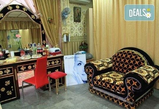 Дълбоко почистваща терапия за лице и криотерапия за затваряне на порите в салон за красота Relax Beauty! - Снимка 5