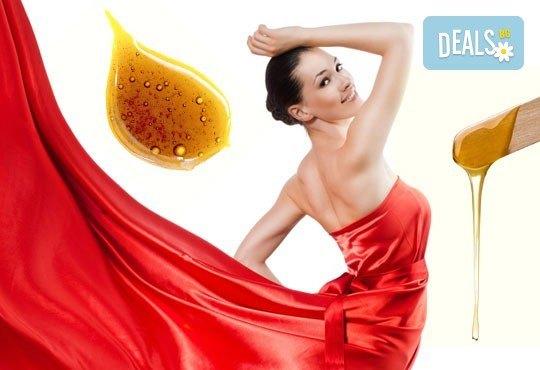 Постигнете съвършено гладка кожа с кола маска на цяло тяло за жени в салон за красота Relax Beauty! - Снимка 1
