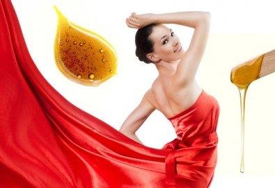 Постигнете съвършено гладка кожа с кола маска на цяло тяло за жени в салон за красота Relax Beauty! - Снимка