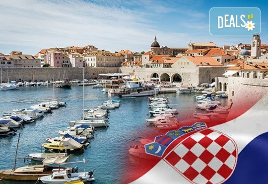 Посетете Дубровник, Будва и Котор с екскурзия през март и май! 2 нощувки със закуски и вечери в период по избор с транспорт и екскурзовод! - Снимка 1