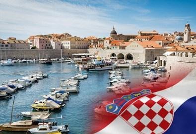 Посетете Дубровник, Будва и Котор с екскурзия през март и май! 2 нощувки със закуски и вечери в период по избор с транспорт и екскурзовод! - Снимка