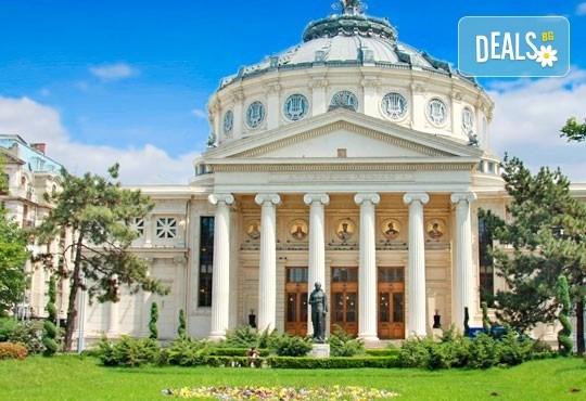 Екскурзия до Румъния, с посещение на Букурещ, Синая и на двореца Пелеш: 2 нощувки със закуски и транспорт от агенция Поход! - Снимка 4