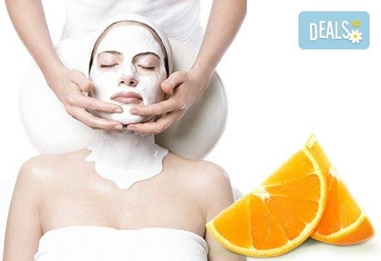 Луксозна комбинирана терапия за лице! Ултразвуково почистване и самозатопляща се маска с масла от портокал в студио за красота Galina - Снимка 1