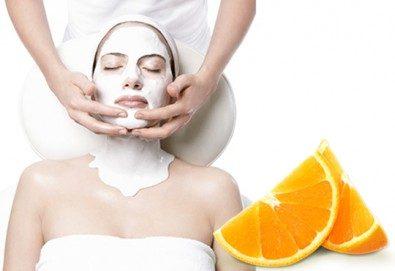 Луксозна комбинирана терапия за лице! Ултразвуково почистване и самозатопляща се маска с масла от портокал в студио за красота Galina - Снимка