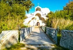 1 ден през февруари до Рупите и Струмица с транспорт и екскурзовод