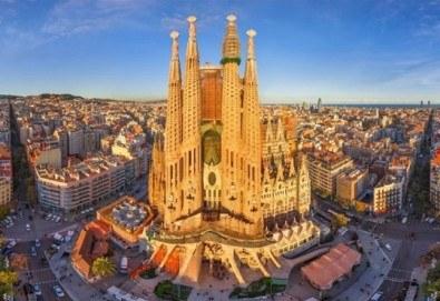 До Мадрид и обратно! Екскурзия до Словения, Италия, Испания и Франция! 10 нощувки с 10 закуски и 3 вечери, транспорт и богата програма! - Снимка