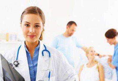 Преглед при опитен лекар гинеколог, ехографски преглед на матка и яйчници и вземане и изследване на цитонамазка + бонуси, в МЦ Хармония ! - Снимка