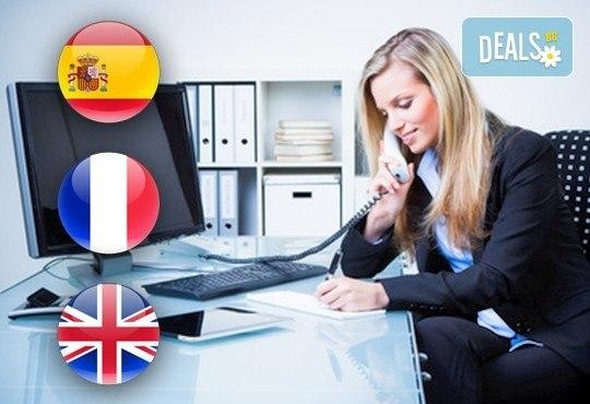 Езикови курсове за офис асистенти по английски, френски или испански език в езиков център Полиглота! - Снимка 1