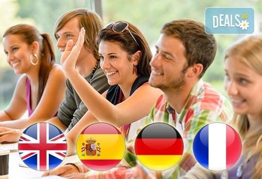 Разговорен курс по английски, немски, френски или испански език на ниво по избор B2, C1 или C2 и издаване на сертификат в езиков център Полиглота! - Снимка 1