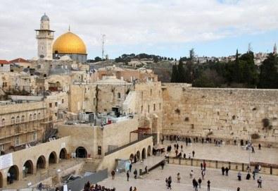 Самолетна екскурзия до Израел в период по избор с U Travel! 3 нощувки със закуски и вечери в хотел 3*, самолетен билет и такси, трансфери - Снимка