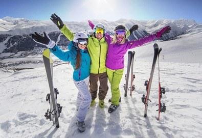 1 или 2 часа уроци по ски или сноуборд плюс оборудване за един човек от ски училище и гардероб Скиелит! - Снимка