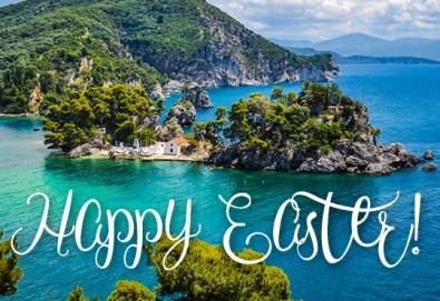 Великден на о. Лефкада, Гърция! 3 нощувки със закуски и вечери в хотел 3*, транспорт и водач от Еко Тур Къмпани! - Снимка