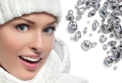 Диамантено микродермaбразио за Вашата освежена и тонизирана кожа и хиалуронова терапия с ултразвук в салон Kult Beauty! - Снимка