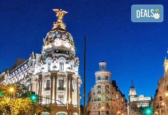Испанска фиеста в Мадрид, Валенсия и Барселона! 9 нощувки със закуски, комбиниран транспорт самолет и автобус и богата програма - Снимка 17