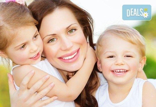 За здравето на Вас и Вашите деца! 10 нагревки с кварцова лампа против синузит от Senses Massage & Recreation! - Снимка 1