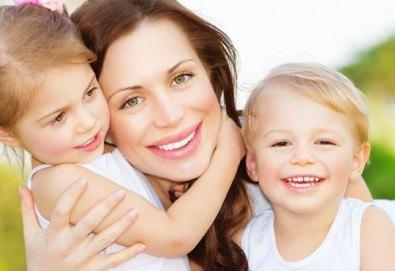 За здравето на Вас и Вашите деца! 10 нагревки с кварцова лампа против синузит от Senses Massage & Recreation! - Снимка