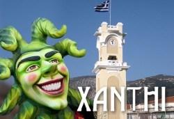 През февруари на карнавал в Ксанти, Гърция: 2 нощувки с 2 закуски, транспорт и водач