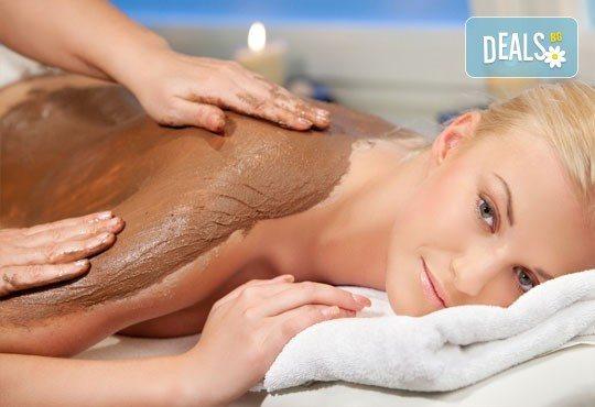 90-минутна СПА терапия Фантазия - дълбоко релаксиращ антистрес масаж на цяло тяло с портокал и канела и пилинг с шоколад от Ganesha! - Снимка 3