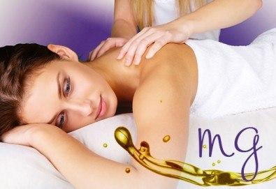 Дълбокотъканен лечебен масаж на гръб или цяло тяло с магнезиево олио от професионален кинезитерапевт в студио за масажи RG Style - Снимка
