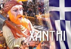 През февруари на карнавал в Ксанти, Гърция за ден с транспорт и водач